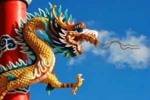 China[2]