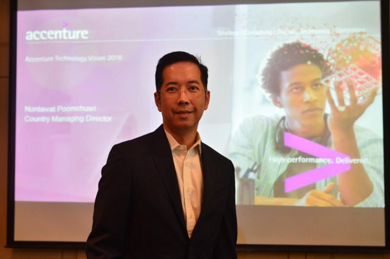 นนทวัฒน์ พุ่มชูศรี กรรมการผู้จัดการ เอคเซนเชอร์ ประเทศไทย