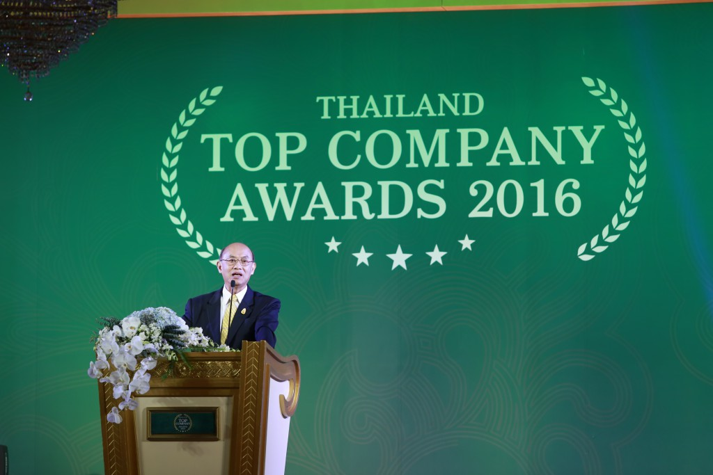 ภาพบรรยากาศในงานมอบรางวัล Thailand Top Company Awards 2016