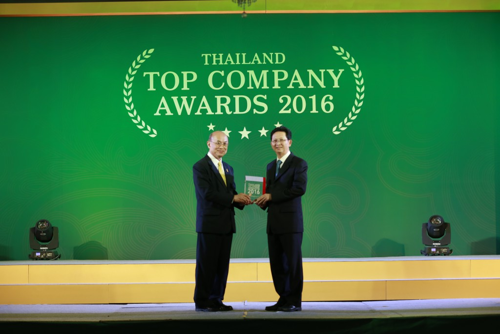 บริษัท กรุงเทพประกันชีวิต จำกัด (มหาชน) รับรางวัล Thailand Top Company Awards 2016