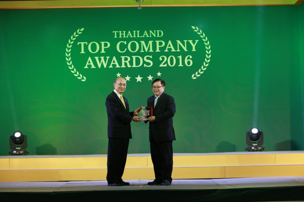 ช.การช่าง รับรางวัล Thailand Top Company Awards 2016