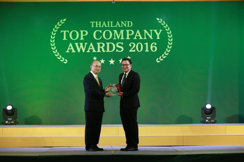 ตะนาวศรีไก่ไทย รับรางวัล Thailand Top Company Awards 2016