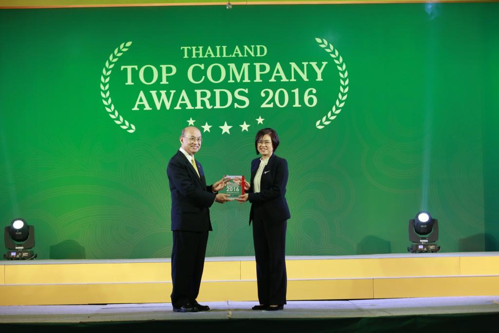 บิ๊กซี รับรางวัล Thailand Top Company Awards 2016 ในกลุ่มอุตสาหกรรมค้าปลีกค้าส่ง