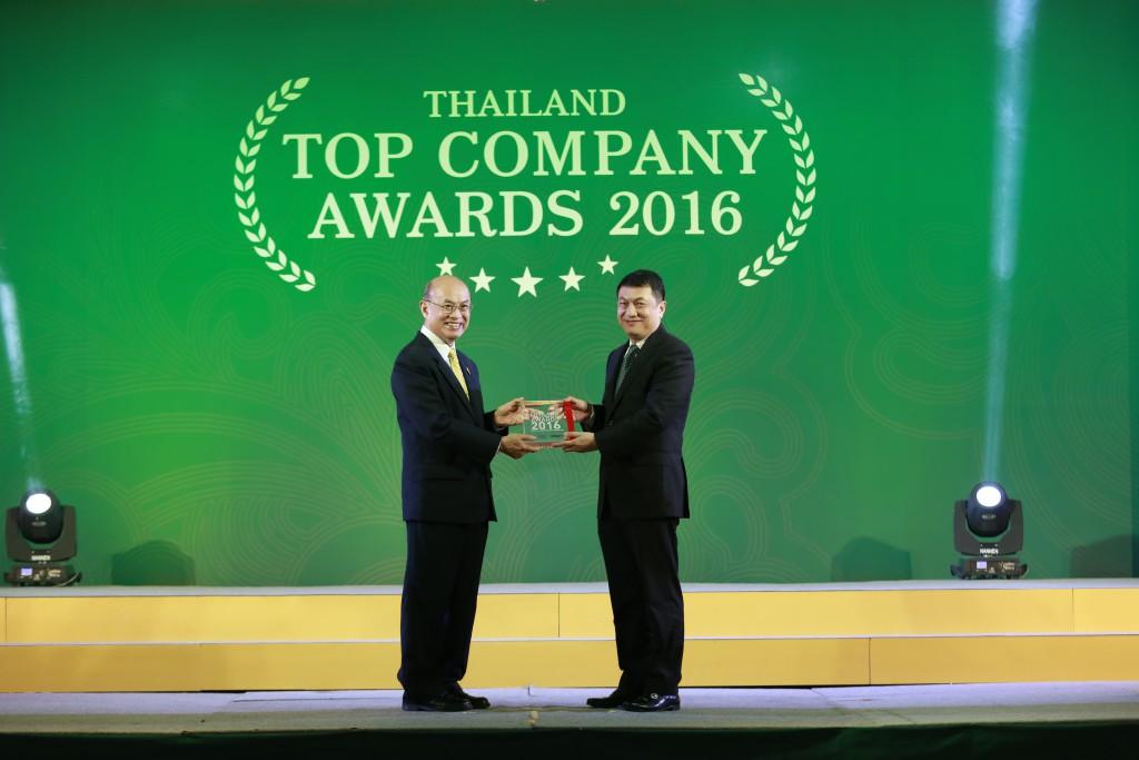 บีทีเอส รับรางวัล Thailand Top Company Awards 2016 ในกลุ่มอุตสาหกรรมขนส่ง