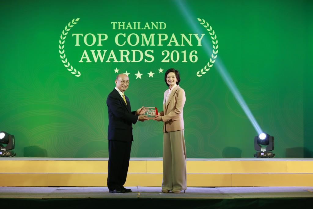 เสนา รับรางวัล Thailand Top Company Awards 2016 ในกลุ่มอุตสาหกรรมอสังหาริมทรัพย์