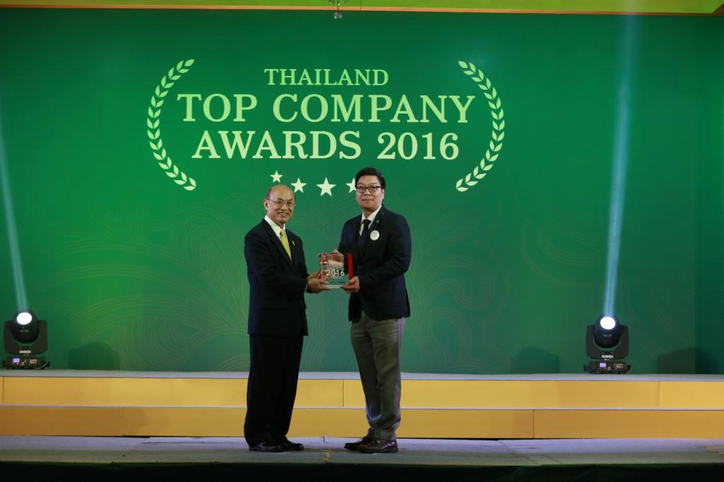 ตรีเพชรอีซูซุเซลส์ รับรางวัล Thailand Top Company Awards 2016