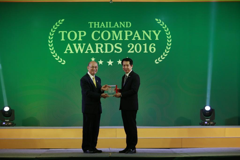 ไออาร์พีซี รับรางวัล Thailand Top Company Awards 2016