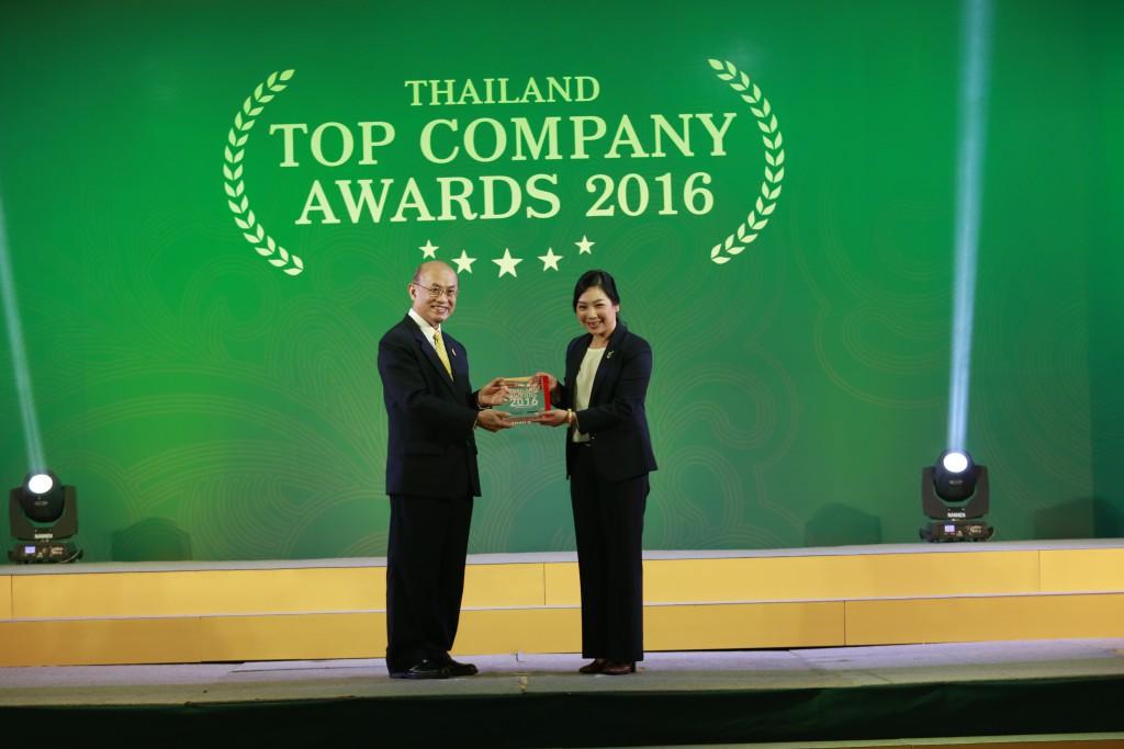 ช.การช่าง จำกัด รับรางวัล Thailand Top Company Awards 201