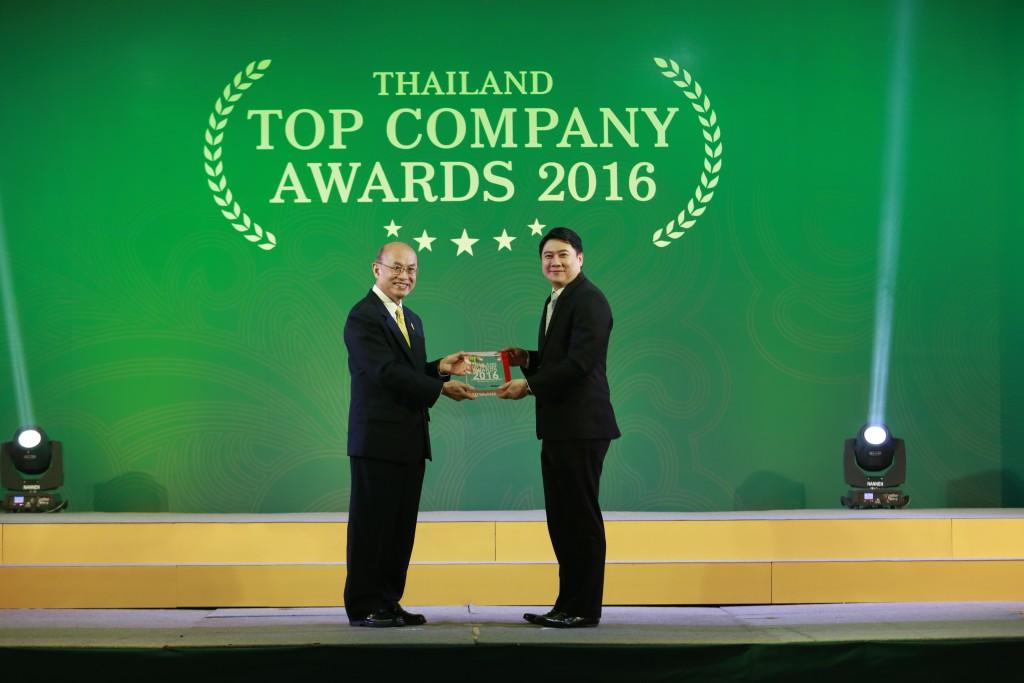 EA รับรางวัล Thailand Top Company Awards 2016