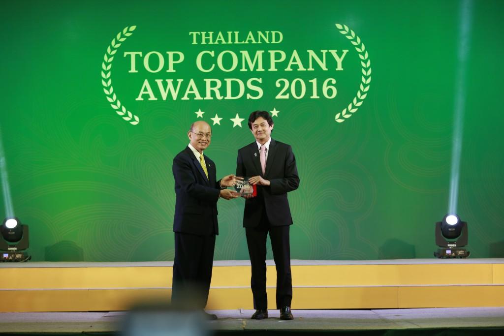 ธนาคารออมสิน รับรางวัล Thailand Top Company Award