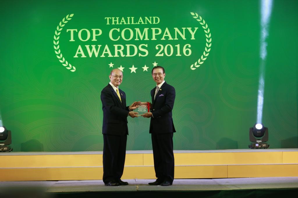 ไทยเบฟเวอเรจ รับรางวัล Thailand Top Company Award 2016