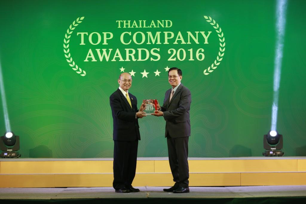 พฤกษา เรียลเอสเตท รับรางวัล Thailand Top Company Award 2016
