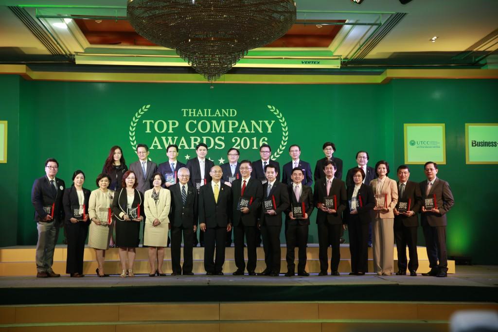 ภาพบรรยากาศงานมอบรางวัล Thailand Top Company Awards 2016
