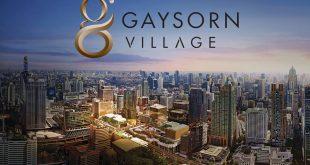 GAYSORN VILLAGE