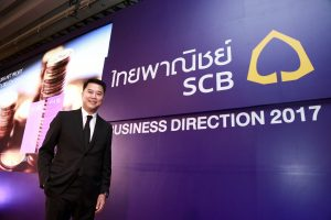 SCB ธนาคารไทยพาณิชย์