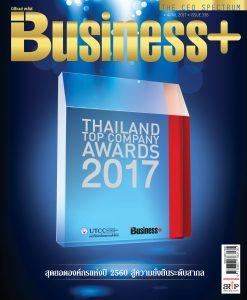 Thailand Top Company Awards 2017
