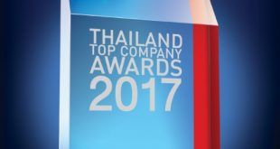 Thailand Top Company Awards 2017 สุดยอดองค์กรธุรกิจแห่งปี