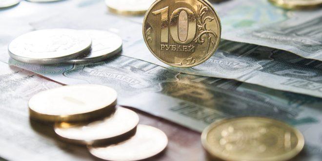 เมื่อ Central Bank of Russia ใช้ไอทีแก้วิกฤตทางการเงิน
