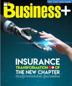 Insurance Transformation