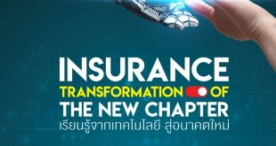 Insurance Transformation  of The New Chapter