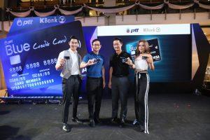 ปตท. - กสิกรไทย เปิดตัว PTT Blue Credit Card อีกระดับของความสุขที่มากกว่า