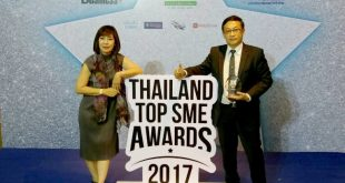 บริษัท OZY UNDER VEHICLE จำกัด – Best Product of The Year