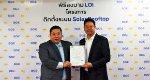 กันกุล (GUNKUL) ลงนามติดตั้ง Solar Rooftop บริษัท บีจีเอ็นเนอร์ยี่ โซลูชั่น จำกัด (BGE)