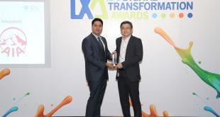 AIA ประเทศไทย คว้ารางวัล IDC Digital Transformation Awards - DXa