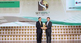 PTTGC คว้า 2 รางวัลด้านความยั่งยืนจากตลาดหลักทรัพย์แห่งประเทศไทย