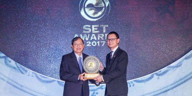 เอสซีจี ได้รับรางวัลจากเวที SET Awards 2017