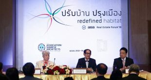 """สมาคมสถาปนิกสยามฯ เปิดเวทีสัมมนาใหญ่""""ASA Real Estate Forum 2018"""""""