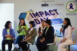 บ้านปู โครงการ Banpu Champions for Change 7