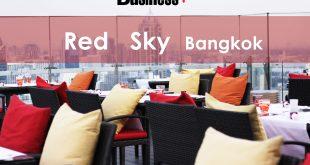 Red Sky ร้านอาหาร Rooftop บรรยากาศดี