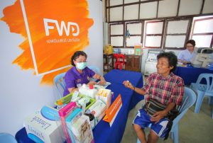 FWD ประกันชีวิต ร่วมมอบโอกาสทางการศึกษา Giving a chance for school