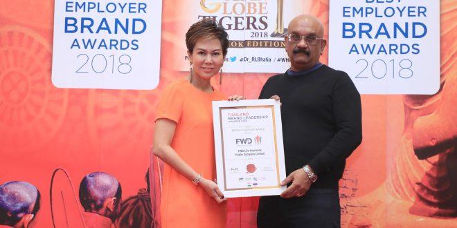 เอฟดับบลิวดี ประกันชีวิต คว้ารางวัล Thailand Brand Leadership Awards 2018
