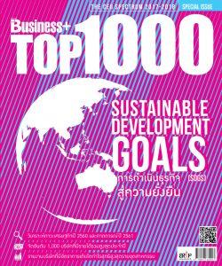 TOP1000 companies