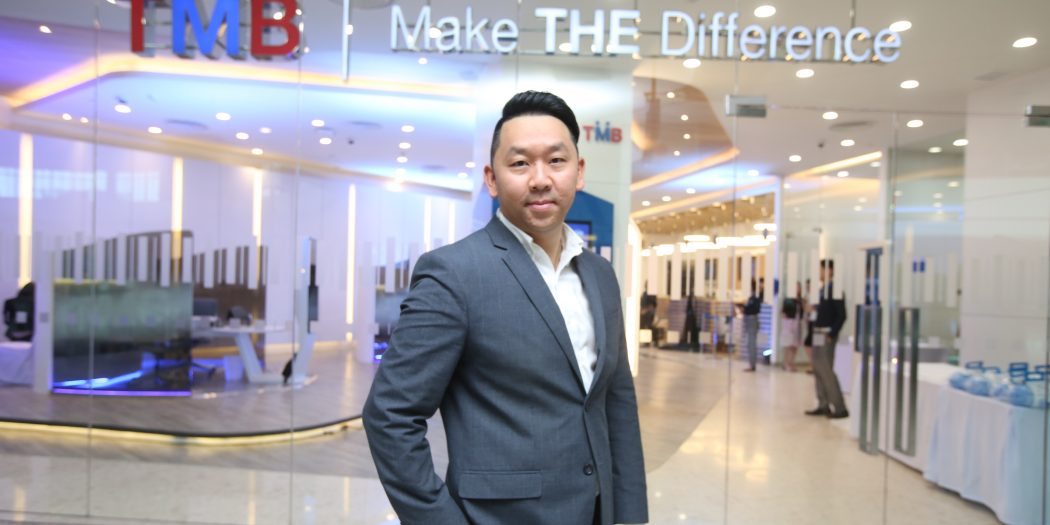 TMB Digital Branch Banking Experience