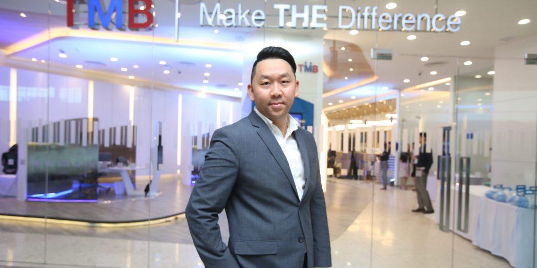 TMB Digital Branch Banking Experience