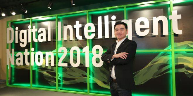AIS ตอกย้ำความเป็นผู้นำก้าวสู่ Digital Platform for Thais