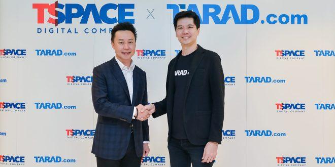 TARAD.com TSpace Digital ตลาดดอทคอม