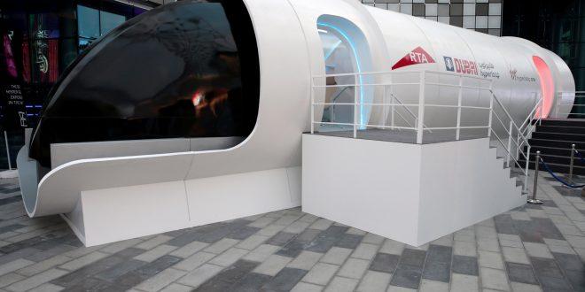 ดูไบ เปิดตัวระบบขนส่งความเร็วสูง Hyperloop