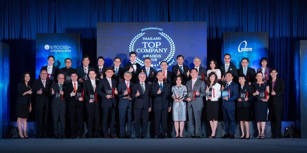 Thailand Top Company Awards 2018