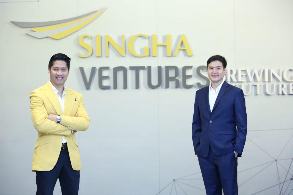 Singha Ventures