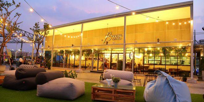 Breeze Café & Bar ซัมเมอร์