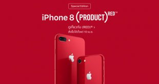 iPhone 8iPhone 8 Plus (PRODUCT)RED
