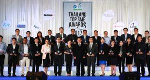THAILAND TOP SME AWARDS 2018 สู่สุดยอดเอสเอ็มอีมีนวัตกรรม