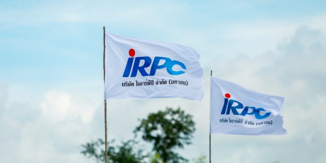 IRPC ตอกย้ำความสำเร็จยุทธศาสตร์ GDP คว้า 2รางวัลความยั่งยืน