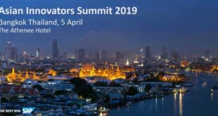 AIS Innovators Summit 2019