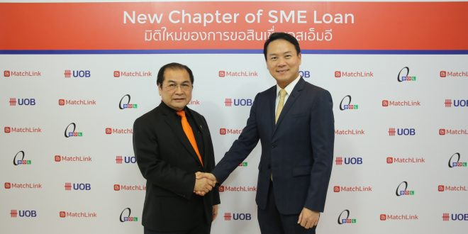 ยูโอบี จับมือ บีโอแอลเปิดตัวบริการขอสินเชื่อเอสเอ็มอี ผ่านแอปพลิเคชัน แมทช์ลิ้งค์ ครั้งแรกในไทย