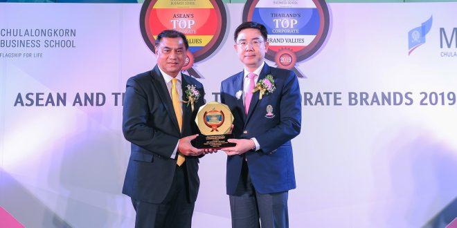 กรุงเทพประกันชีวิต คว้าโล่รางวัลเกียรติยศสูงสุด Thailand's Top Corporate BrandHall of Fame 2019